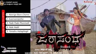 Download Jarasandha Kannada Hit Songs | Jarasandha Kannada Full Songs Juke Box 3Gp Mp4