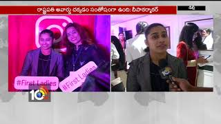 Gymnast Deepa Karmakar on Women Empowerment and Discrimination | Felicitation | Delhi