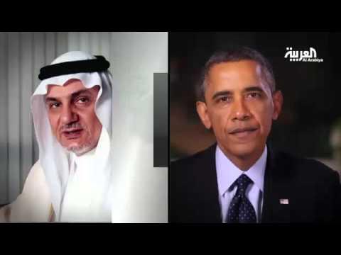 فيديو: أوباما يهاجم السعودية والفيصل يرد بقسوة