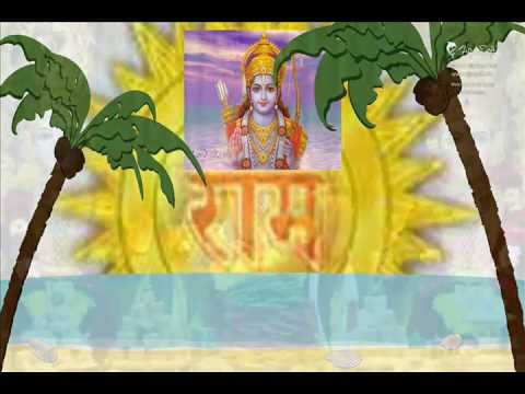 Sri Ram Amritvani - Part - 02 -sri Ram - Ram Kripa Avataran.wmv video