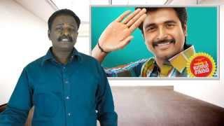 Varutha Padaatha Valibar Sangam Review & Budget Report - TamilTalkies