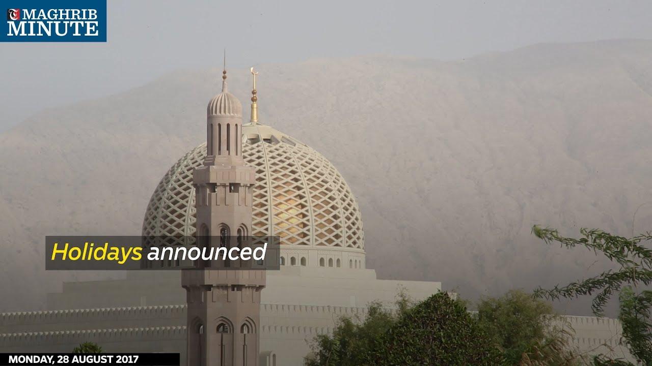 Holidays announced