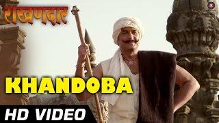 Khandoba Official Video HD | Rakhandaar | Ajinkya Deo, Jitendra Joshi & Anuja Sathe | HD