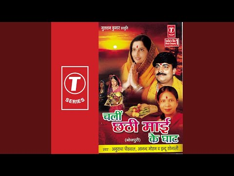 Satvi Ghodva Surajdev thumbnail