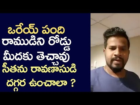 Hyper Aadi Serious Comments On Kathi Mahesh | Filmy Monk