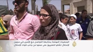 هذه قصتيأماني سراحنة من نادي الأسير الفلسطيني