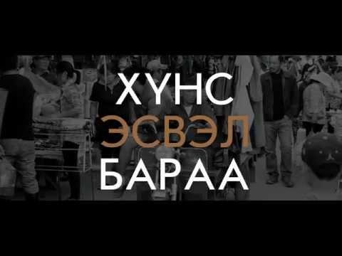 Gee Ft Ka - Zah (lyric Video) video