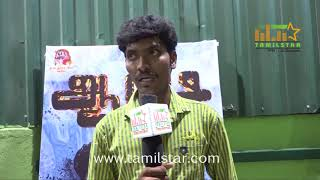 Aaaradi Movie Audio Launch