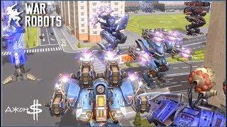 War Robots - Spectre Shocktrain MK2! Рекорды по урону!!!