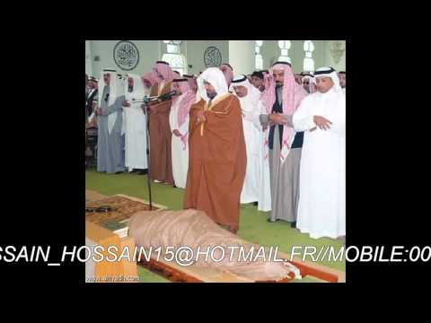 Bangla Islamic Song Mati Hobe  Asol Bari video