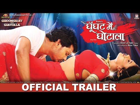 Ghoonghat Mein Ghotala   Bhojpuri Movie   Official Trailer