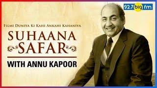 download lagu Mohammad Rafi  Suhaana Safar  Annu Kapoor gratis