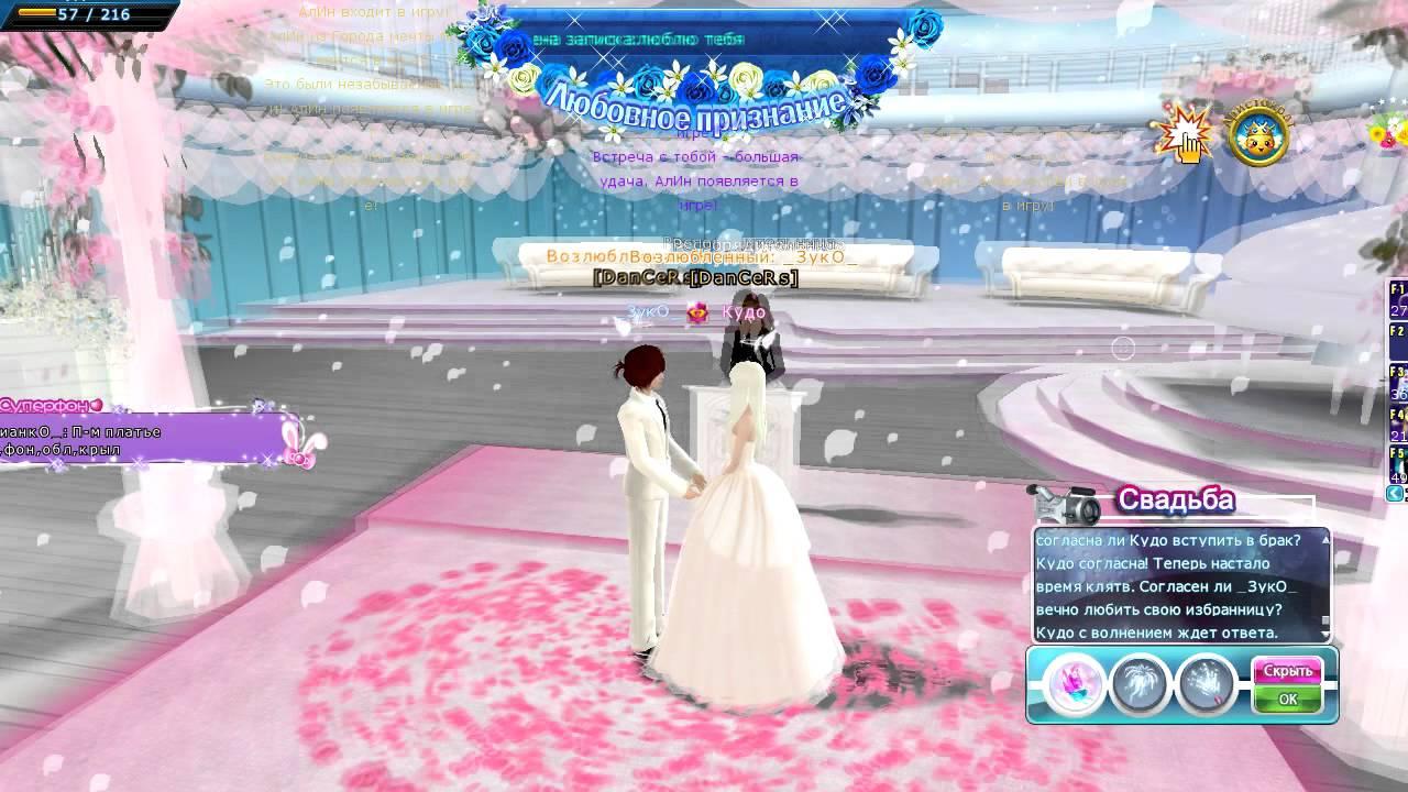 Свадьба церковь пара па