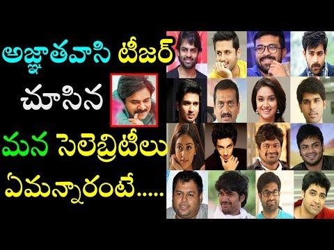 Celebrities Tweets On Agnyaathavaasi Official Teaser Pawan Kalyan #PSPK Trivikram Filmy Poster