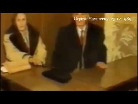 Страта Ніколае Чаушеску