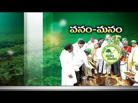 CM Chandrababu Speech at Vanam Manam Program | Nuziveedu of Krishna Dist