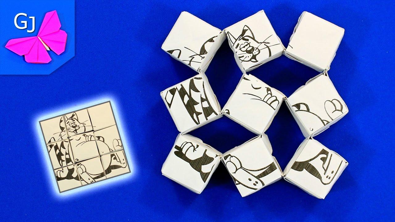 Как сделать волшебный кубик из бумаги