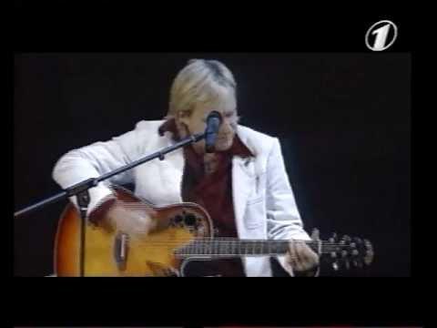Воплі Відоплясова - Шалена зірка (Live @ Жовтневий палац, 2007)