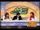 Klaha TVK Music Chat Part 1 of 3