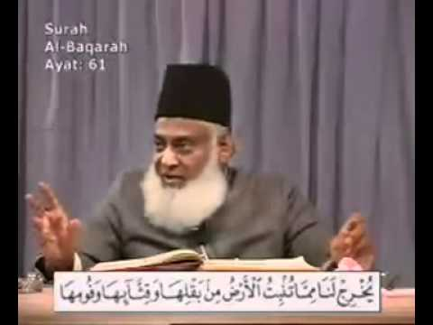 Dr Israr Ahmed(ra) Tafsir of surah al-baqarah 47 to 74 in URDU...