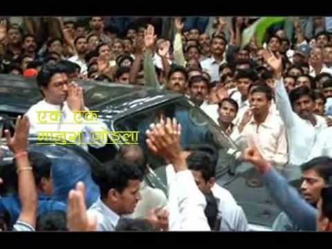 Tribute To Mr Raj Thackeray video