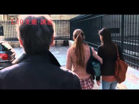 【2013 法國電影】美麗.誘惑 Young and Beautiful 中文字幕
