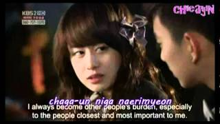 [God of Study OST] Ddoreureu(rolling) - Jiyeon(T-ara) LYRICS