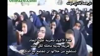ايران  معمم يعلم بنات الشيعه المتعه  --   كلام في قمة الانحطاط +18