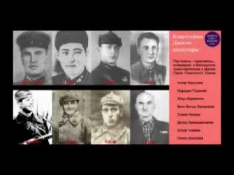 ww2 Caucasian Warrior. Partisan Партизаны. 8 партизан Белоруссии