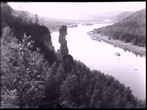 Где Река Вишера - Где на