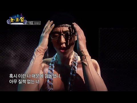 [ENG SUB] 무한도전 - 유재석이 부릅니다 '눈 코 입' 방송사고에 대처하는 가슴아픈 노래 20141018