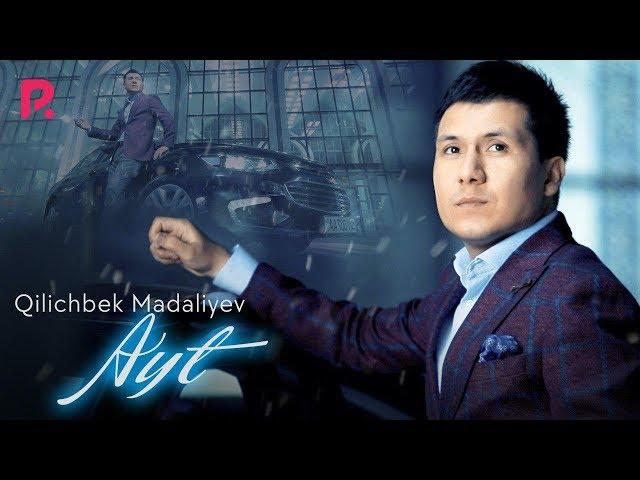 Qilichbek Madaliyev - Ayt | Киличбек Мадалиев - Айт (Yangi yil kechasi 2020)