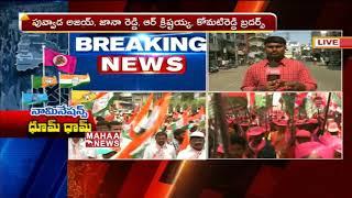 Talasani Srinivas Yadav nomination updates from Sanath Nagar