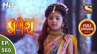 Vighnaharta Ganesh - Ep 560 - Full Episode - 14th October, 2019