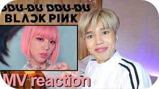 BLACKPINK - DDU-DU DDU-DU (MV REACTION !)