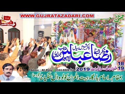 Jashan Zakir Abbas Raza Jhandvi | 18 Shaban 2019 | Kolowal Nangiana Sargodha