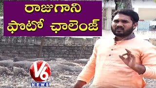 Gappala Raju's 10 Year Challenge | Raju Funny Conversation With Savitri | Teenmaar News