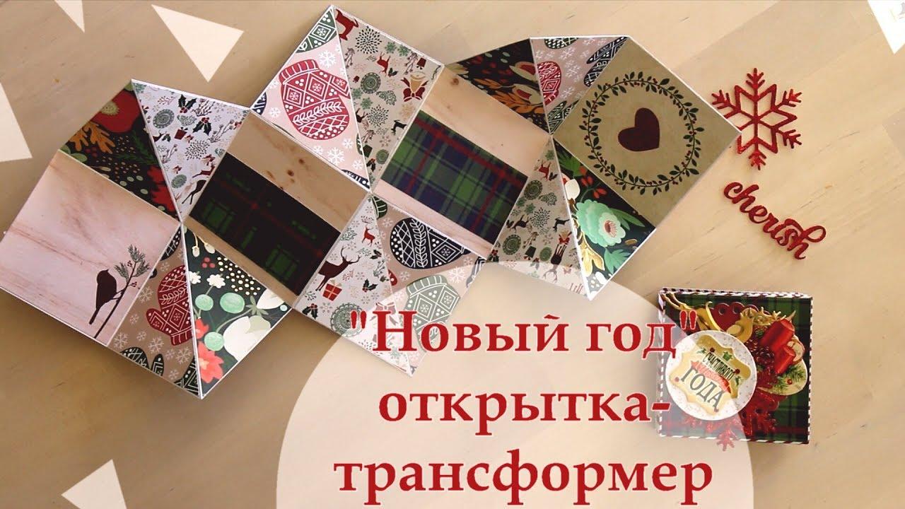 Красная смородина открытки 55