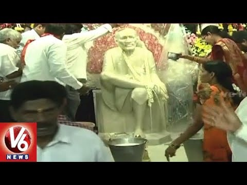 Guru Purnima Celebrated With Great Fervor And Gaiety In Hyderabad City | V6 News