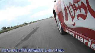 YOKOHAMA 高科技環保輪胎發表Earth-1 EP400