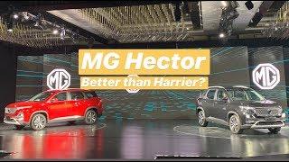 MG Hector SUV Interior & Exterior - Better than Harrier? (Hindi + English)