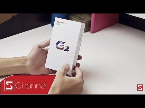 Schannel - Mở Hộp Lg G2 Docomo - Cellphones video