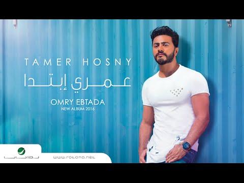 download lagu Omry Ebtada- Tamer Hosny   English Subti gratis