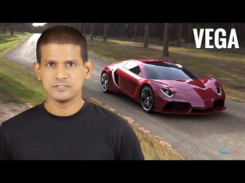 The Sri Lankan Electric Sports Car video