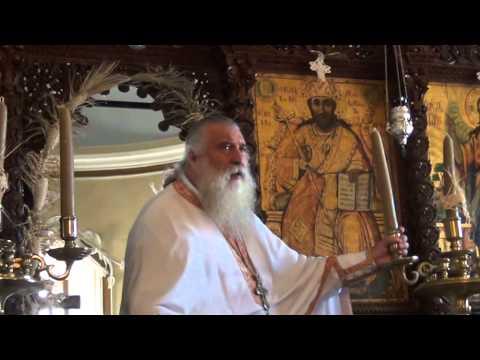 Πατέρας Ελπίδιος Βαγιανάκης.Ο χρυσός κανόνας της γαλήνης
