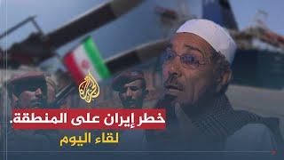 لقاء اليوم- الداعية الإسلامي السعودي سلمان بن فهد العودة