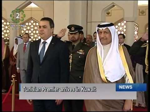 Tunisian Prime Minister Mehdi Jomaa arrives in Kuwait on an official 2-day visit
