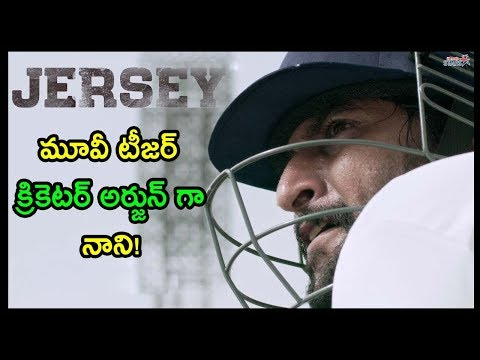 Nani Jersey Movie Teaser | Jersey Movie | Shraddha Srinath | Telugu Stars