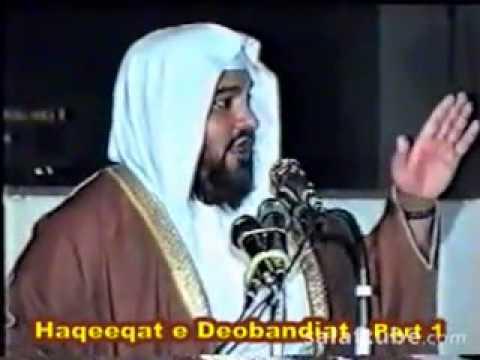 Haqeeqat E Deobandiyat 1 2 Tablighi Jamaat Ki Haqeeqat Sheikh Meraj Rabbani video