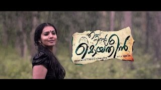 download lagu Ennile Song Ennu Ninte Moideen Fan Made gratis